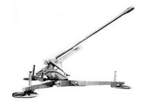 15 cm Schwere Feldhaubitze 43